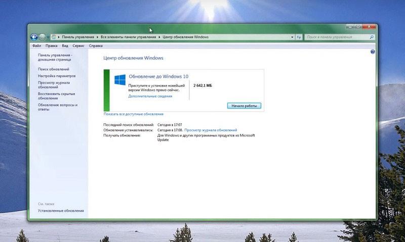 Обновление-Windows-7-и-8-до-Windows-10-через-Windows-Update