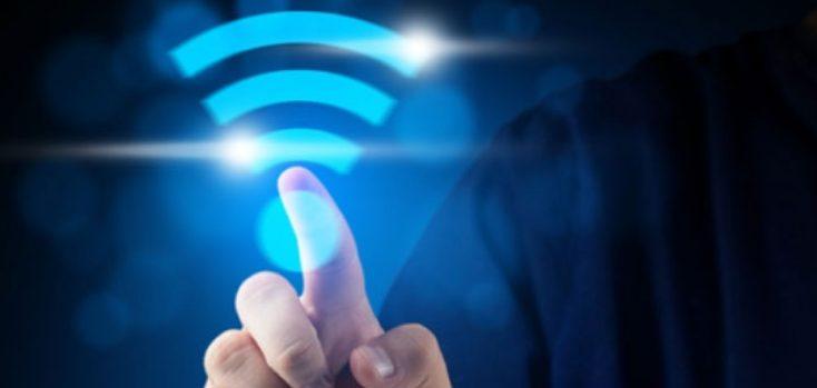 Логотип wifi на чёрном фоне