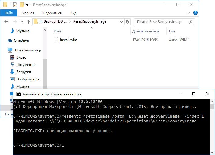 Запуск файла install.wim