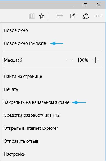 Новые окна и функции