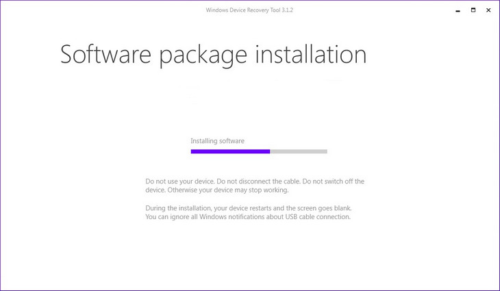 software package installation
