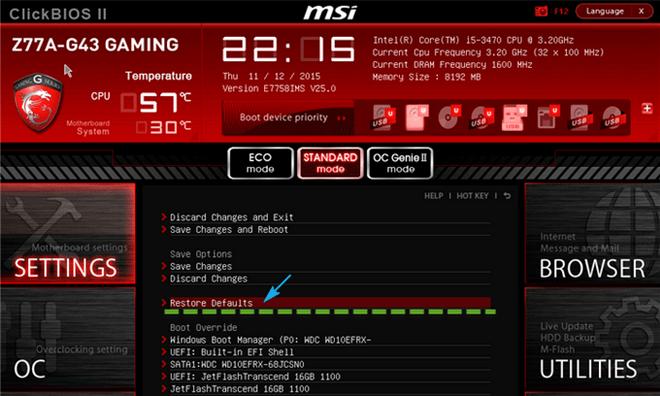 Восстановление значения по умолчанию в BIOS