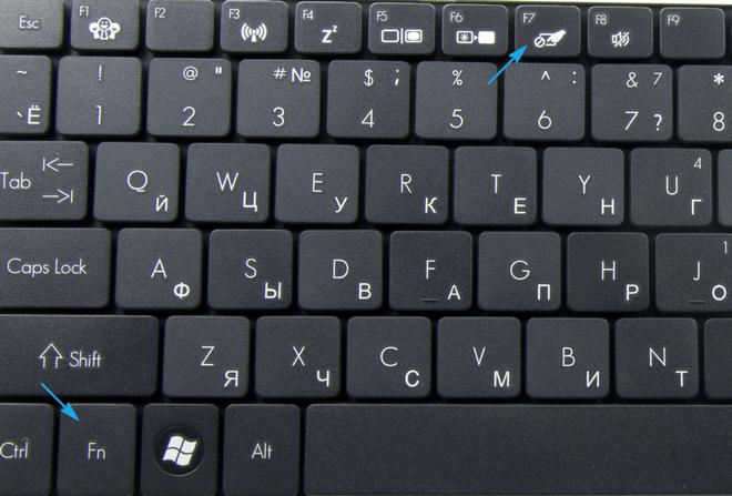 Кнопки отключения тачпада на Acer