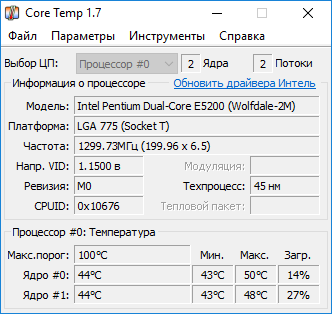 Программа Core Temp