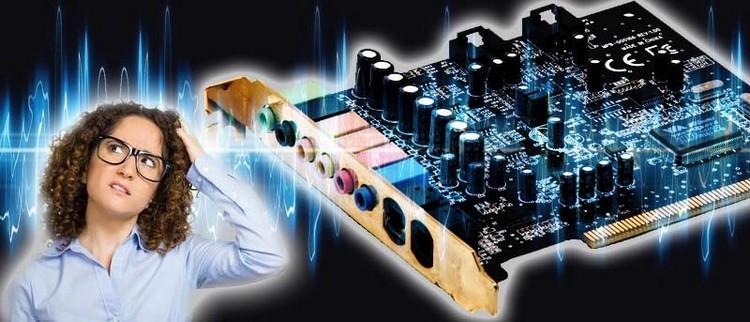 Определение звуковой карты для ПК
