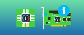 Температура видеокарты и процессора