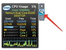 Вход в настройки All CPU Meter