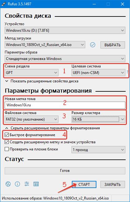 Настройка программы rufus для записи образа на флешку