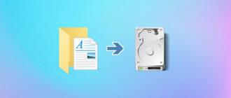 Перенести папку документы