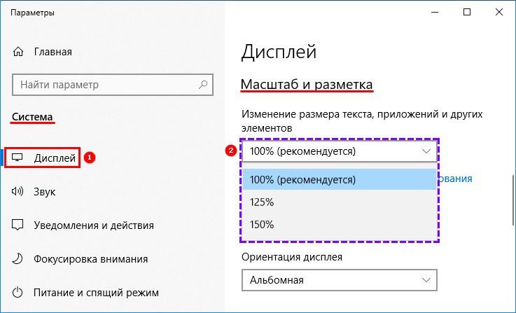 Изменение размера текста в масштабе и разметке