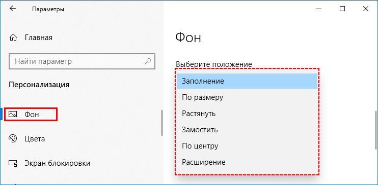 Выбор положения картинки