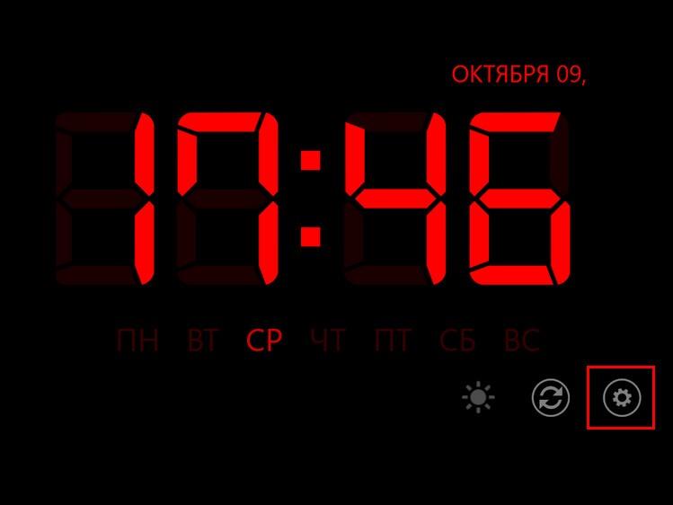 Параметры программы Music Alarm Clock