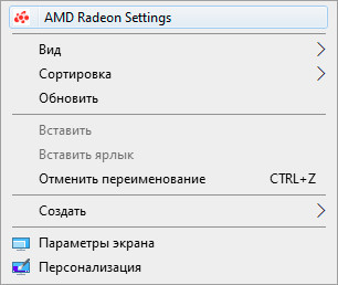 MD Radeon Setting