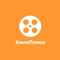 Кинотеатр кинопоиск